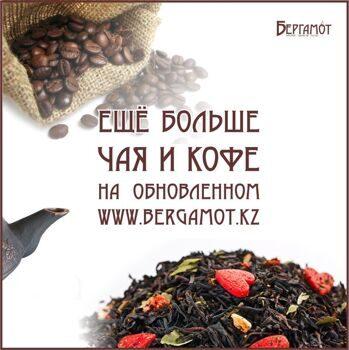 Свежеобжаренный кофе купить в интернет магазине в украине